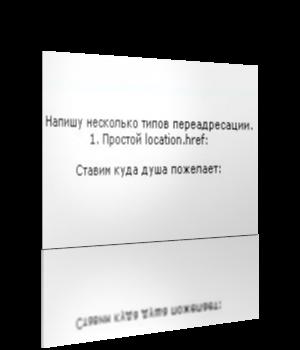 70789200