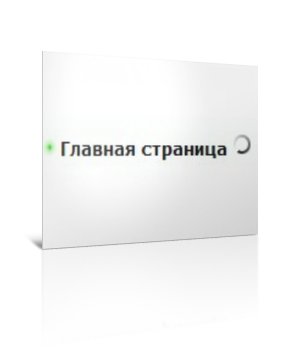 03606432