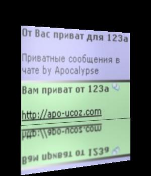 04140853