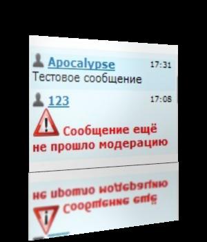 40601166