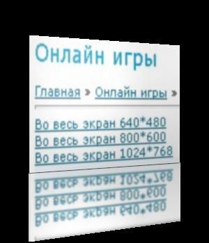 64531223