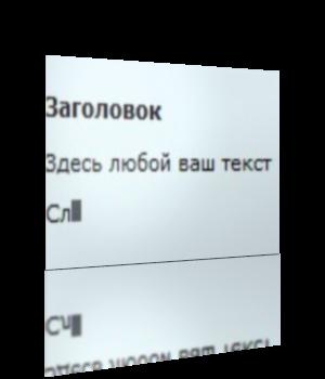 98176023