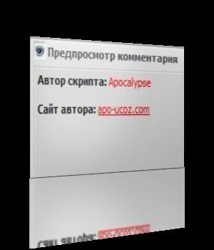 99070702